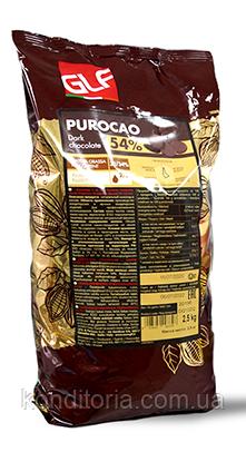 Шоколад черный (темный) 54% Пурокао (Purocao) 32/34 250г (Италия)