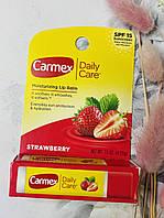 Бальзам для губ Carmex Клубника стик 4,25 грамм
