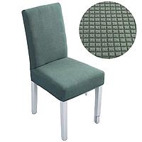 Чохол на стілець зі спинкою 45х65 водовідштовхувальний м'ята