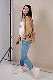 Стильные голубые джинсы Mom Jeans для беременных, фото 3