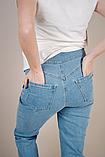 Стильные голубые джинсы Mom Jeans для беременных, фото 6