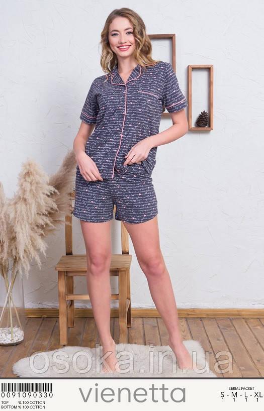 Пижама женская с шортами Vienetta 0091090330
