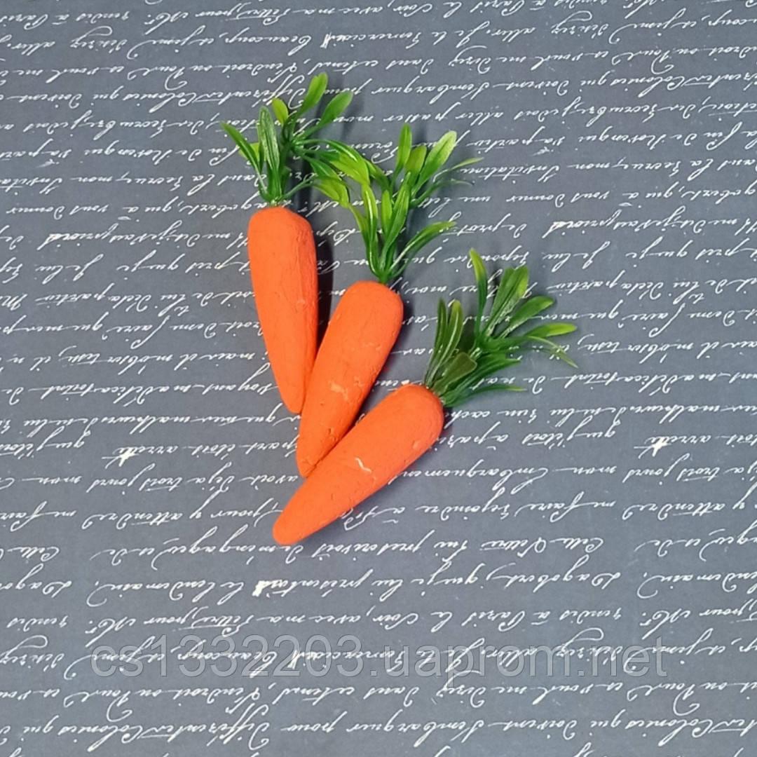Морквинка 9см