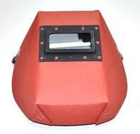 Маска сварщика картон (стекло 50х100)