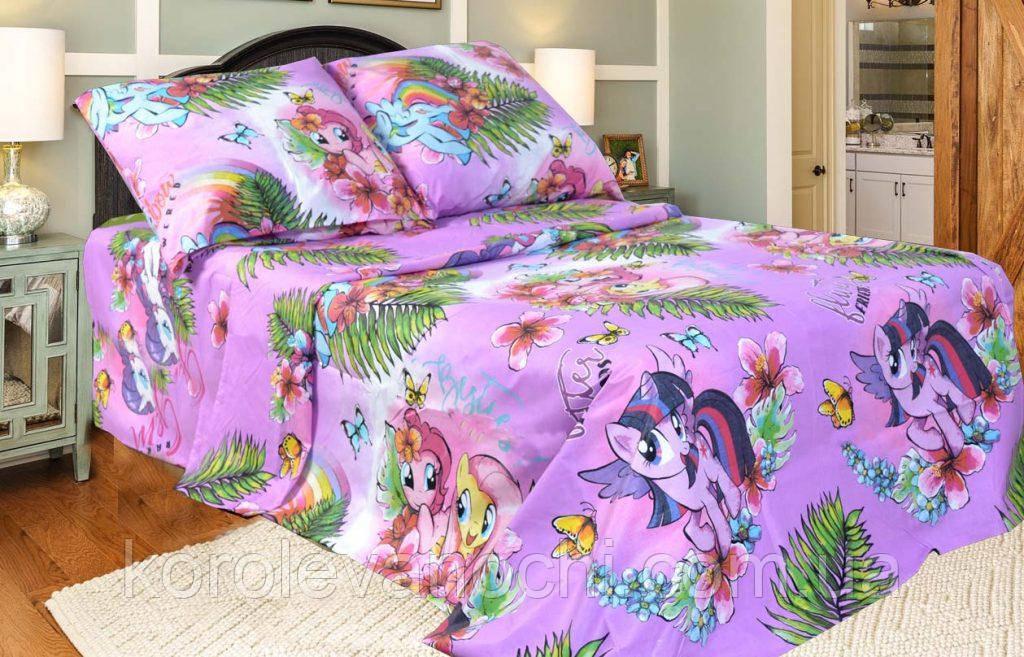 """Полуторный комплект (Бязь)   Постельное белье от производителя """"Королева Ночи""""   My Little Pony на фиолетовом"""