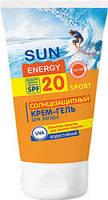 """Sun Energy"" Солнцезащитный крем-гель для загара SPF20"