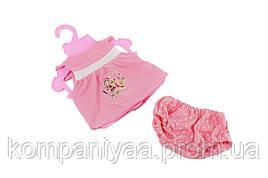 Кукольная одежда для Беби Борна на вешалке BJ-9005A