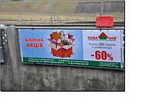 Реклама в метро (ст.м.Лесная)