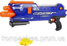 Детский бластер на поролоновых пулях ZC7096 (в комплекте 12 пуль)