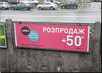 Реклама в метро (ст.м. Черниговская)