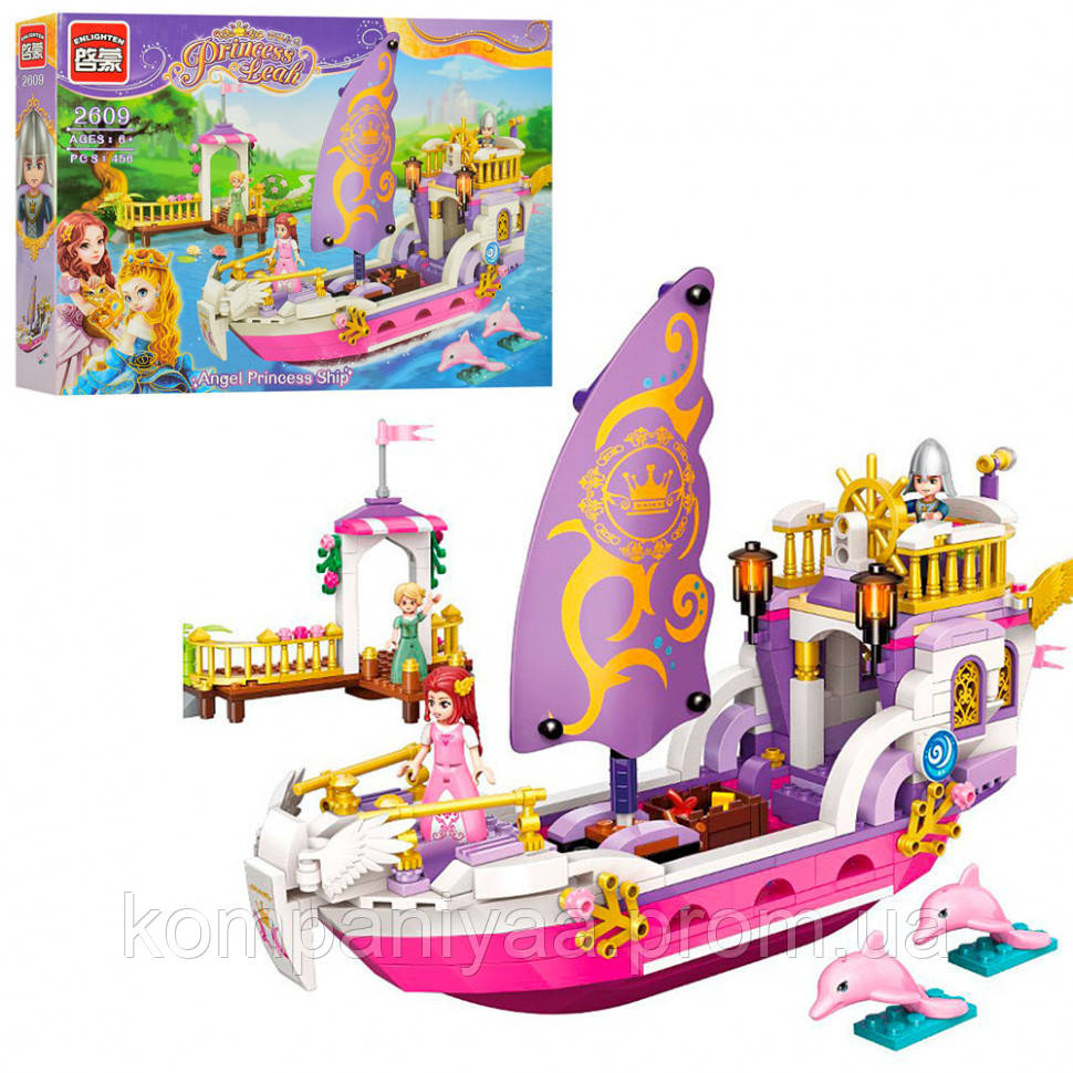 """Детский конструктор """"Корабль принцессы"""" Qman 2609 (456 деталей)"""