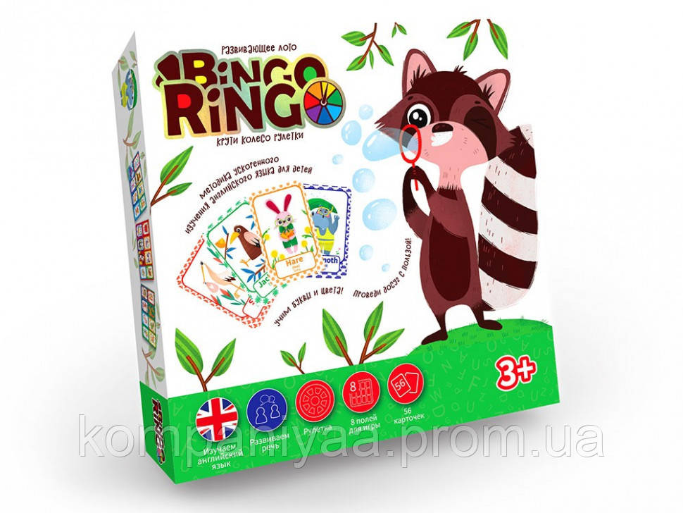 """Дитяча настільна гра """"Bingo Ringo"""" GBR-01-01E на рус / англ мовами"""