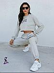 Жіночий спортивний костюм, двунить, р-р 42-44; 46-48 (сірий), фото 4