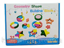 Дерев'яна іграшка Геометрика MD 2329 (2329B)