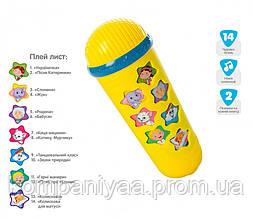 Дитячий музичний Мікрофон M 3855 (Жовтий)