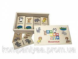 Дитяче дерев'яне доміно MD 0017-4 (Тварини дикі)