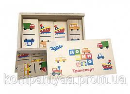 Дитяче дерев'яне доміно MD 0017-1 (Транспорт)