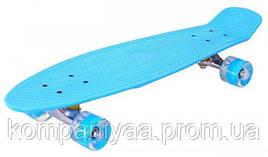 Дитячий скейт Пенні борд MS 0848-5 з підсвічуванням коліс (Світло-блакитний)