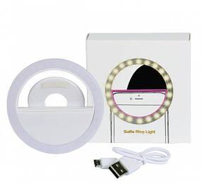 Селфи кольцо для телефона SG11