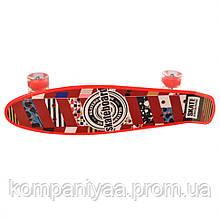 Дитячий скейт Пенні борд MS 0749-1 з підсвічуванням (Червоний)