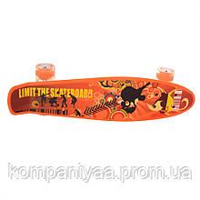 Скейт MS 0749-1 з підсвічуванням (Помаранчевий)