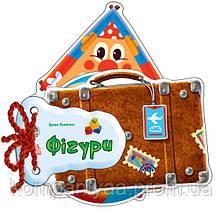 Детская книжка Отгадай-ка Фигуры 248023 на укр. языке