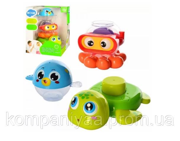 Детская игрушка-брызгалка для купания 3112