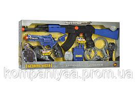 """Детский игровой набор """"Полицейского"""" с автоматом и пистолетом 33740"""
