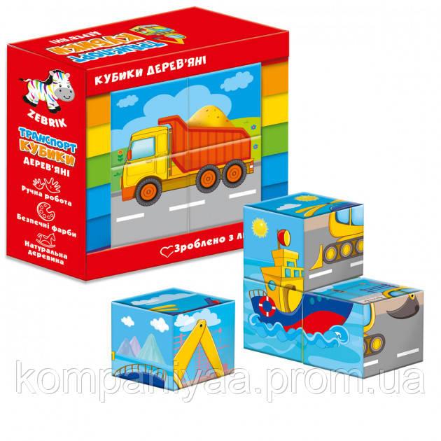"""Дитячі ігрові дерев'яні кубики """"Транспорт"""" ZB1001-03 (укр)"""