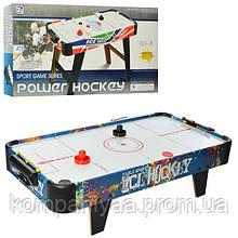 Настольный хоккей 3005B