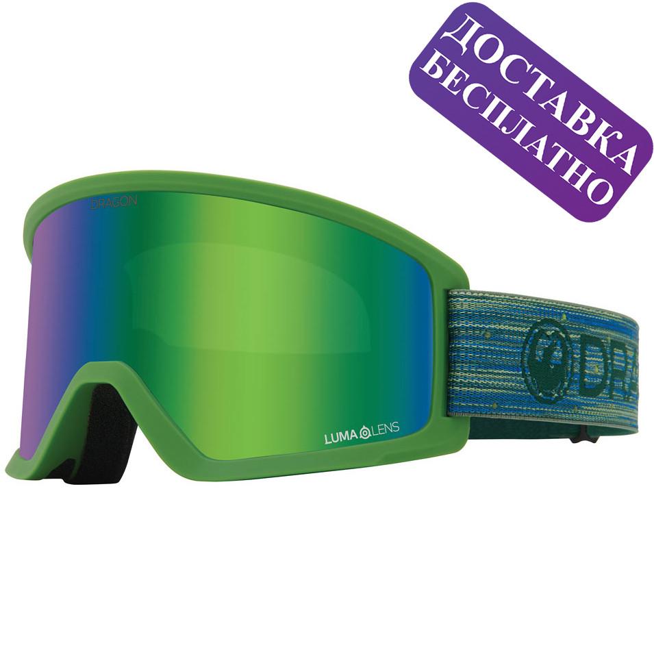 Стильні гірськолижні окуляри для сноуборда Dragon DX3 OTG light moss лижна маска на окуляри Lumalens Green Ion