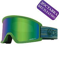 Стильные горнолыжные очки для сноуборда Dragon DX3 OTG light moss лыжная маска на очки Lumalens Green Ion, фото 1