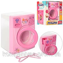 Детская игрушечная стиральная машина 2027/ 0924