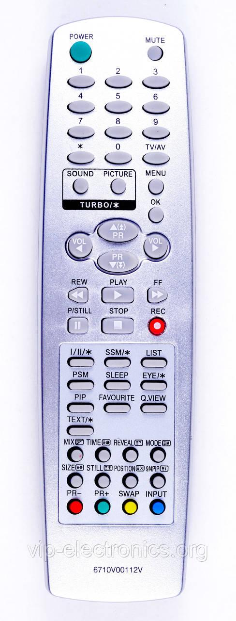 Пульт LG  6710V00112V (TV) як оригінал