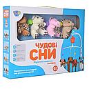 Карусель з іграшками на ліжечко D120-21-22-23 заводна, фото 2