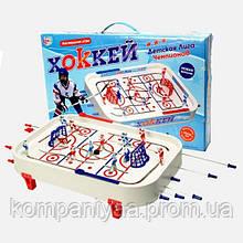 Хокей 0700