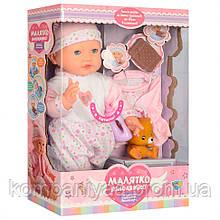 Детская говорящая кукла-пупс на батарейках M 3885 UA (мягконабивная)