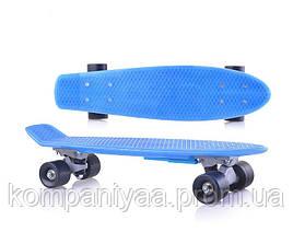 Іграшка дитяча «Скейт» блакитний, без підсвічування