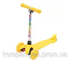 Детский трехколесный самокат BB 3-013-4-H светящиеся колеса (Желтый)