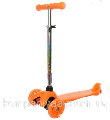 Детский трехколесный самокат со светящимися колесами BB 3-013-4-H (Оранжевый)