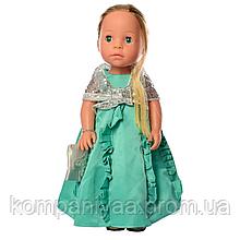 Кукла M 5414-15-1 (Turquoise)