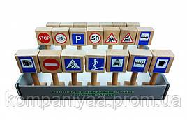 Дитячі дерев'яні ігрові дорожні знаки 11021
