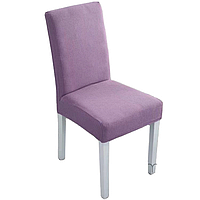 Чохол на стілець зі спинкою 45х65 водовідштовхувальний Ліловий