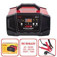 Пуско-Зарядное устройство VOIN VL-150.
