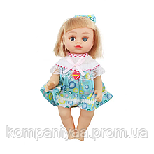 """Кукла говорящая """"Алина"""" на батарейках 5077-AI (на рус. языке)"""