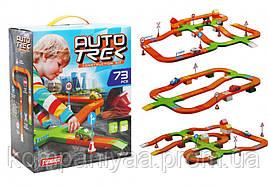 Детский игрушечный автотрек (73 дет.) 71603