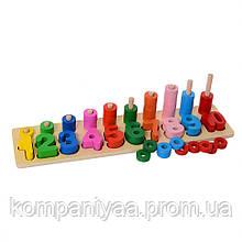 Дерев'яна іграшка Геометрика MD1268 (Цифри)