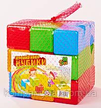 Набор детских пластмассовых игровых цветных кубиков 09064 (27 шт.)