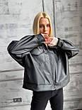 Демисезонная куртка кожанка короткая с отложным воротником и накладными карманами (р. 42-46) 7201594, фото 2
