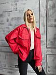 Демисезонная куртка кожанка короткая с отложным воротником и накладными карманами (р. 42-46) 7201594, фото 5